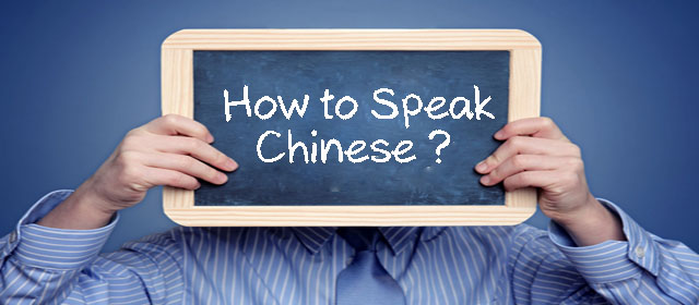how-to-speak-chinese-without-learning-how-to-read-or-write
