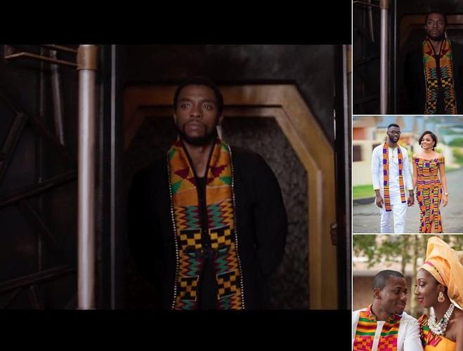 Ghanas-kente