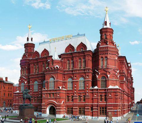 russia-history